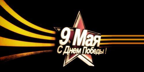 """ГАЗЕТА """"Новости Commando""""№ 3"""