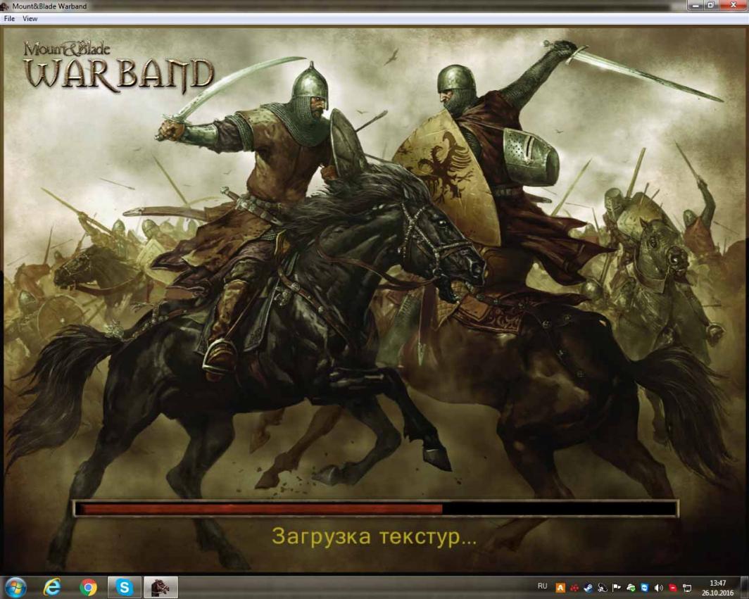 Mount & blade/ mount and blade. История героя v. 1. 011 скачать.