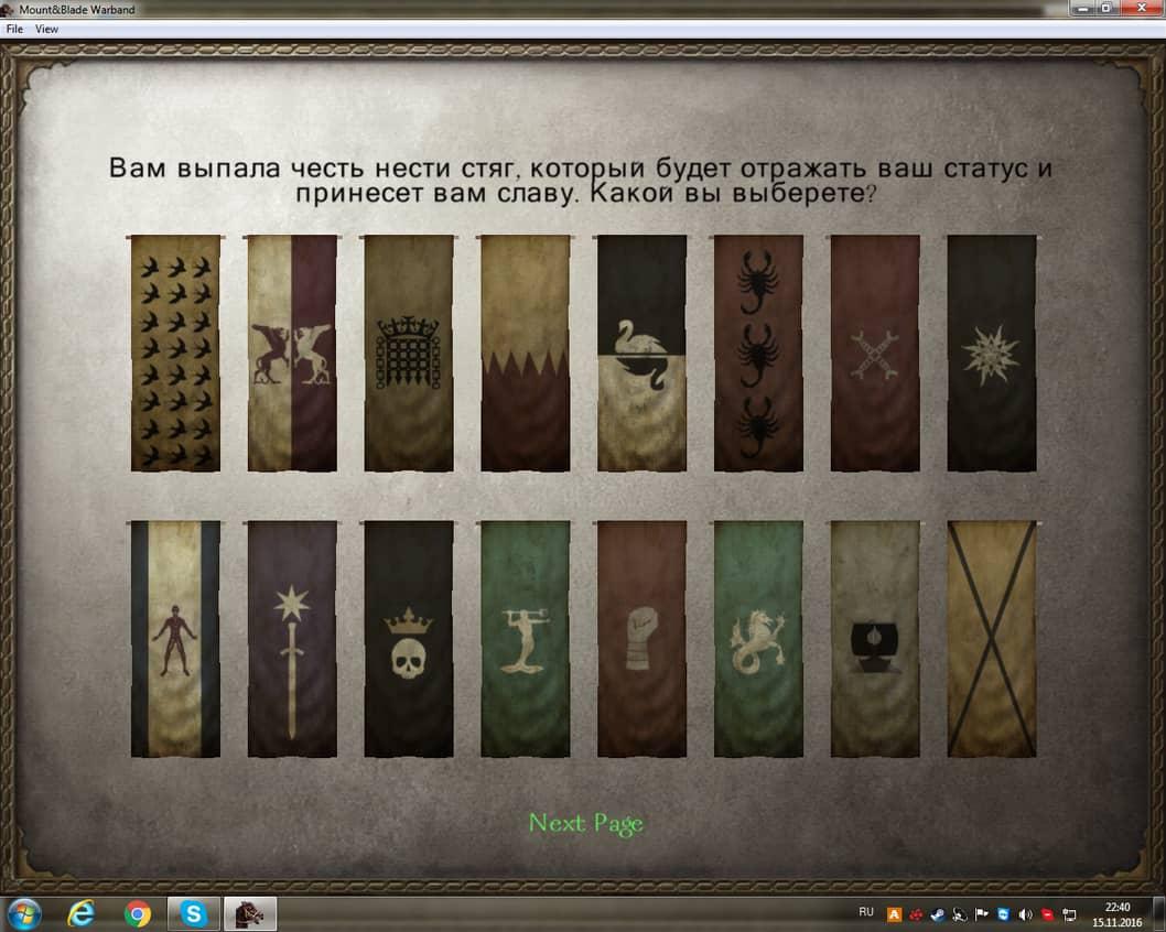 A clash of kings, мод для warband (mount & blade) на internetwars. Ru.