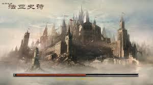 [SP][EN] The Epic Of Faya  1480297222_bez-nazvaniya
