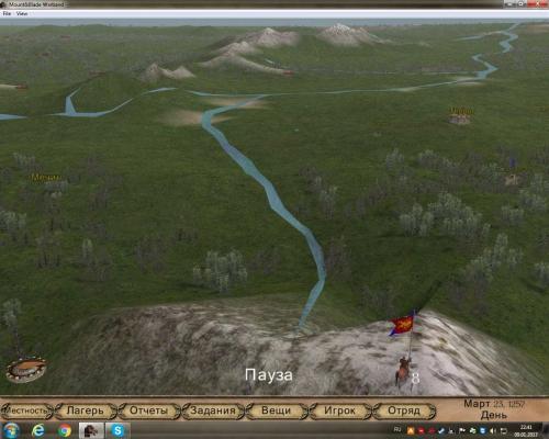 [SP][EN] The Conquest Of Siberia 1484737452_n17