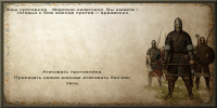 WARBAND UI RETEXTURE