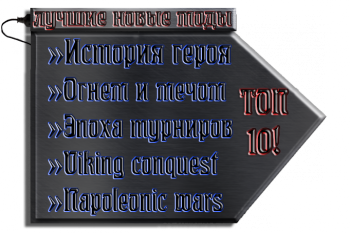ТОП НОВЫХ МОДИФИКАЦИЙ 2018 ГОДА