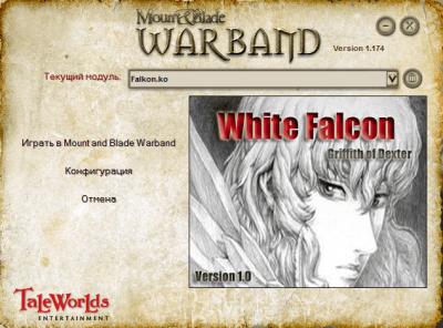 MOD WHITE FALCON