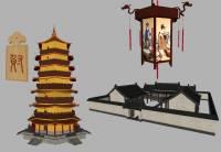 OSP - Китайская мебель и другие предметы