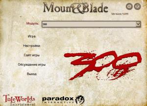 300 MOD