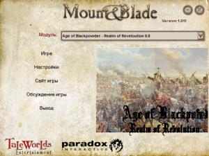 MOD Age of Blackpowder - Realm of Revolution