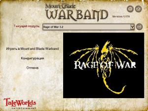 MOD Rage Of War