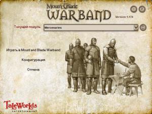MOD Mercenaries
