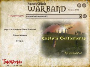 MOD Custom Settlements for warband