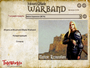 MOD Native Expansion Warband