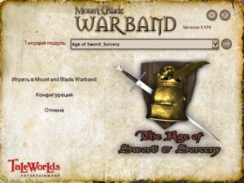 MOD AGE OF SWORD & SORCERY