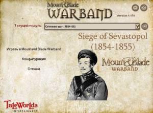 MOD Crimean War mod