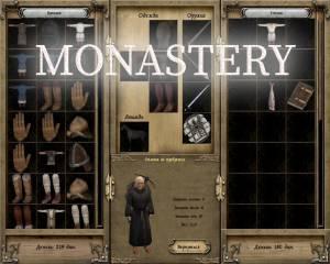 MOD Monastery