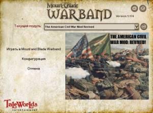 MOD The American Civil War Mod: Revived!