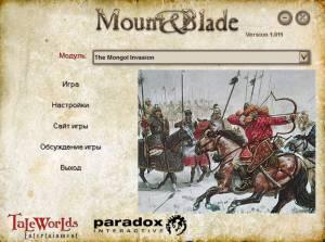 MOD The Mongol Invasion