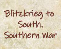 MOD Blitzkrieg to South.Southern War