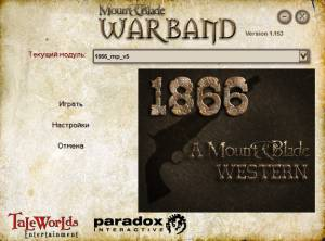 MOD 1866 mod for Warband multiplayer