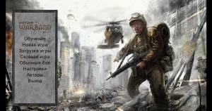 MOD World War III : The Phoenix