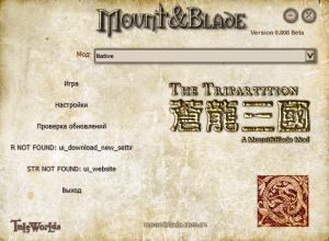 MOD The Tripartition - The Dragon Awakes!